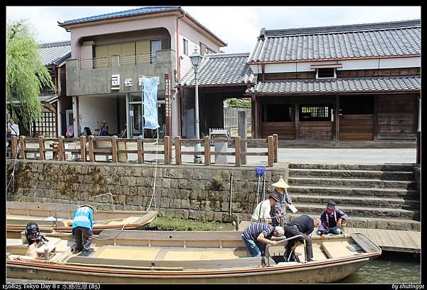 150825 Tokyo Day 8 c 水鄉佐原 (85).jpg