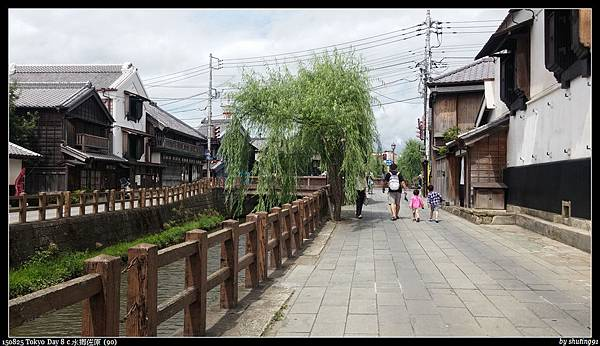 150825 Tokyo Day 8 c 水鄉佐原 (90).jpg
