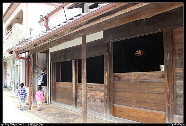 150825 Tokyo Day 8 c 水鄉佐原 (89).jpg