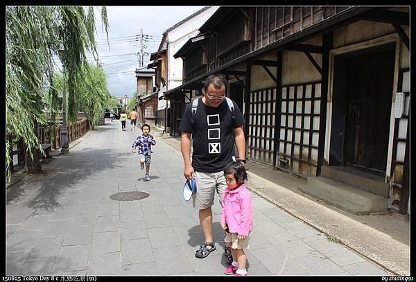 150825 Tokyo Day 8 c 水鄉佐原 (91).jpg
