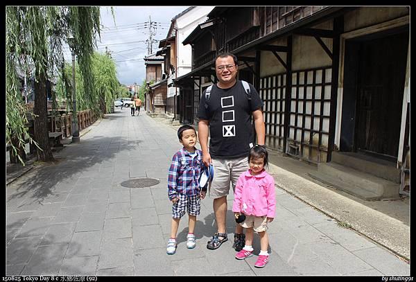 150825 Tokyo Day 8 c 水鄉佐原 (92).jpg