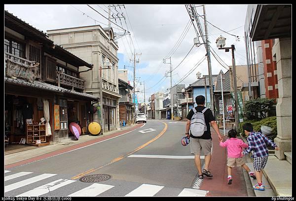150825 Tokyo Day 8 c 水鄉佐原 (100).jpg