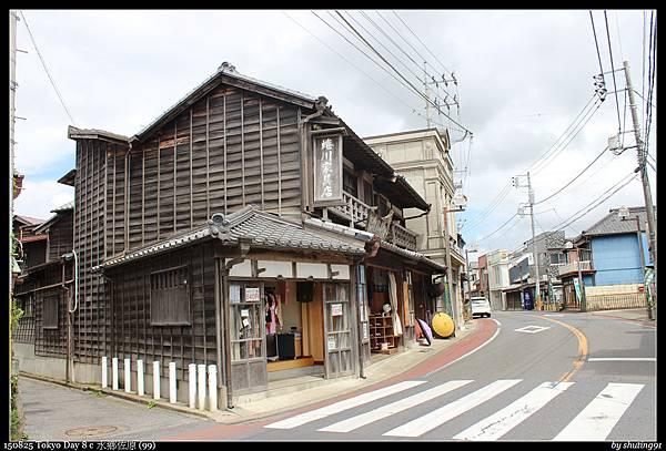 150825 Tokyo Day 8 c 水鄉佐原 (99).jpg