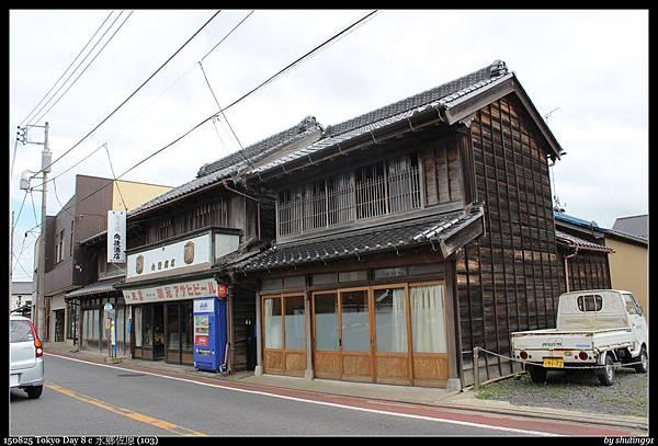 150825 Tokyo Day 8 c 水鄉佐原 (103).jpg