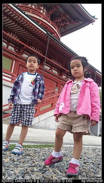 150825 Tokyo Day 8 g 成田山新勝寺 (16).jpg