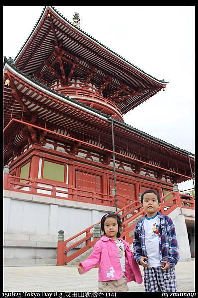 150825 Tokyo Day 8 g 成田山新勝寺 (14).jpg
