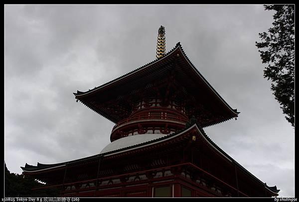 150825 Tokyo Day 8 g 成田山新勝寺 (26).jpg