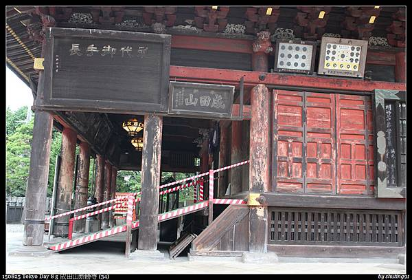 150825 Tokyo Day 8 g 成田山新勝寺 (34).jpg