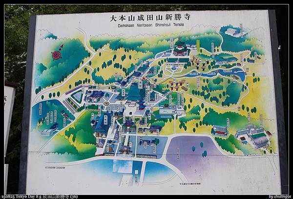 150825 Tokyo Day 8 g 成田山新勝寺 (36).jpg