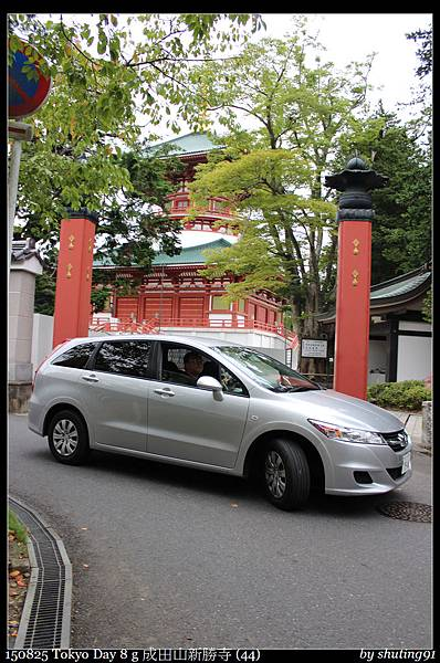 150825 Tokyo Day 8 g 成田山新勝寺 (44).jpg