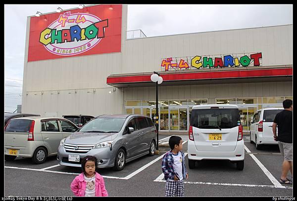 150825 Tokyo Day 8 h 玩具反斗城 (4).jpg