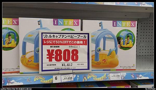 150825 Tokyo Day 8 h 玩具反斗城 (9).jpg