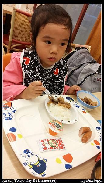 150825 Tokyo Day 8 i Dinner (16).jpg