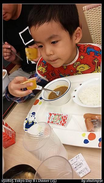 150825 Tokyo Day 8 i Dinner (15).jpg