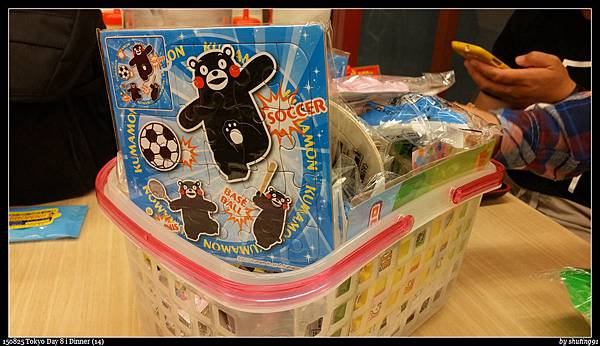 150825 Tokyo Day 8 i Dinner (14).jpg