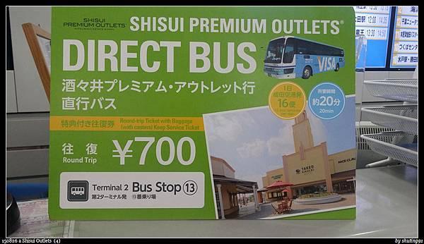 150826 a Shisui Outlets  (4).jpg