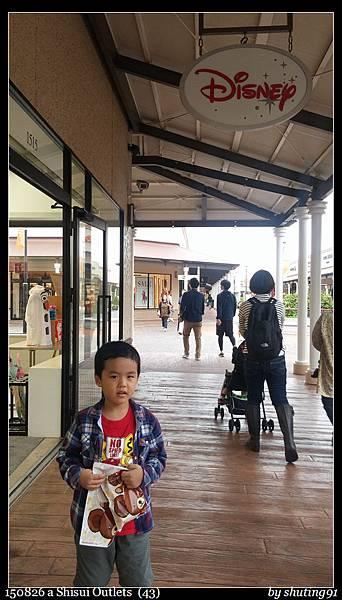 150826 a Shisui Outlets  (43).jpg