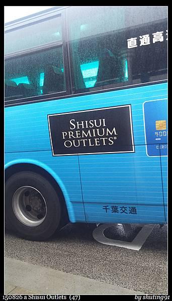150826 a Shisui Outlets  (47).jpg