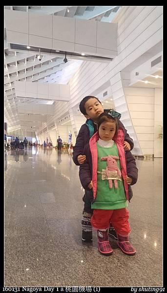 160131 Nagoya Day 1 a 桃園機場 (1).jpg