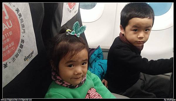 160131 Nagoya Day 1 b TigerAir (2).jpg