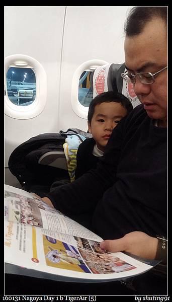160131 Nagoya Day 1 b TigerAir (5).jpg