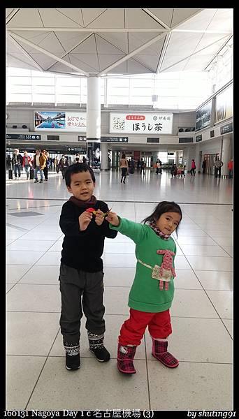 160131 Nagoya Day 1 c 名古屋機場 (3).jpg