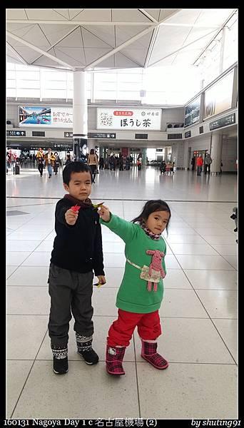 160131 Nagoya Day 1 c 名古屋機場 (2).jpg