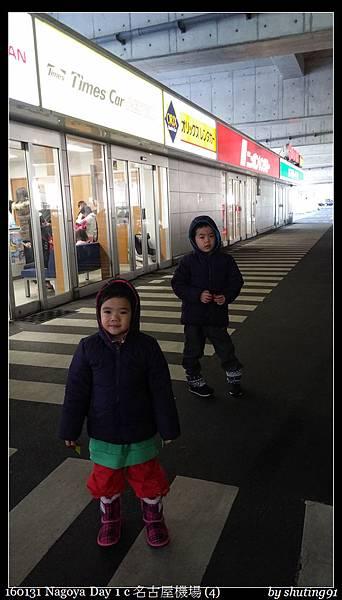 160131 Nagoya Day 1 c 名古屋機場 (4).jpg