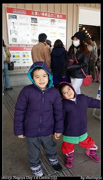 160131 Nagoya Day 1 d Costco (13).jpg