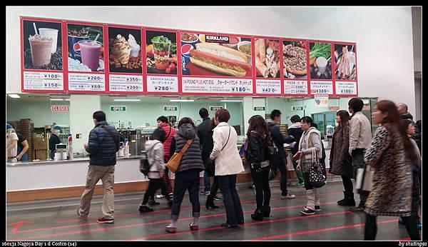 160131 Nagoya Day 1 d Costco (14).jpg