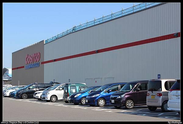 160131 Nagoya Day 1 d Costco (12).jpg