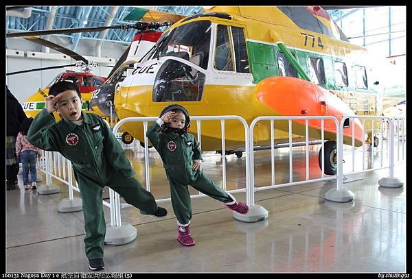 160131 Nagoya Day 1 e 航空自衛隊浜松広報館 (5).jpg