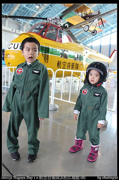 160131 Nagoya Day 1 e 航空自衛隊浜松広報館 (8).jpg