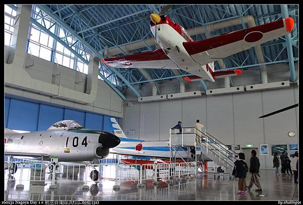 160131 Nagoya Day 1 e 航空自衛隊浜松広報館 (31).jpg