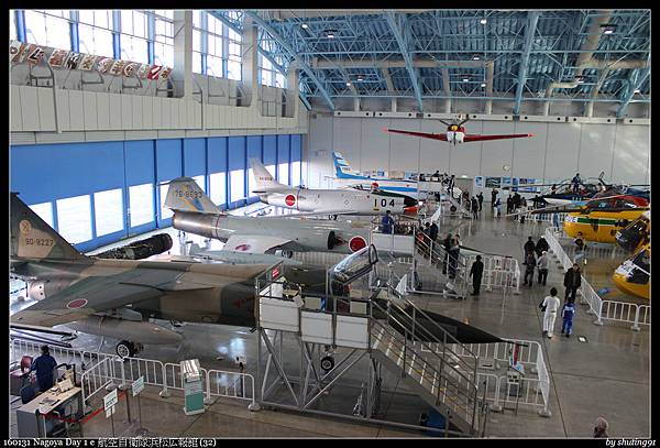 160131 Nagoya Day 1 e 航空自衛隊浜松広報館 (32).jpg