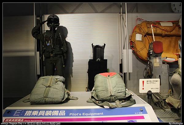 160131 Nagoya Day 1 e 航空自衛隊浜松広報館 (39).jpg