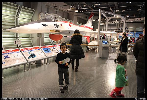 160131 Nagoya Day 1 e 航空自衛隊浜松広報館 (60).jpg