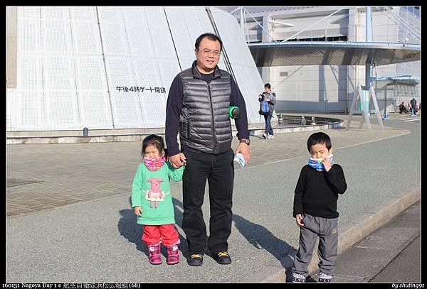 160131 Nagoya Day 1 e 航空自衛隊浜松広報館 (68).jpg