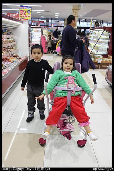 160131 Nagoya Day 1 i 超市 (2).jpg