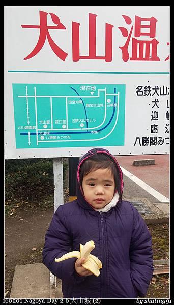 160201 Nagoya Day 2 b 犬山城 (2).jpg