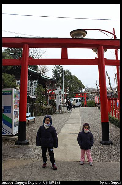 160201 Nagoya Day 2 b 犬山城 (8).jpg