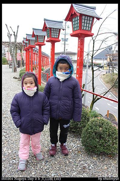 160201 Nagoya Day 2 b 犬山城 (10).jpg