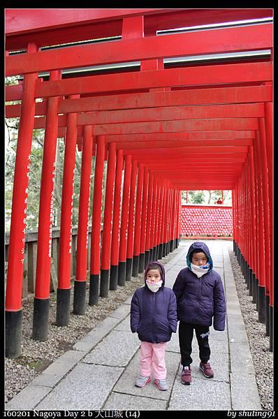 160201 Nagoya Day 2 b 犬山城 (14).jpg