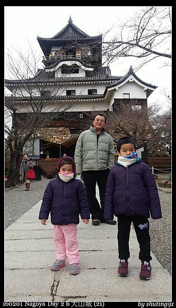 160201 Nagoya Day 2 b 犬山城 (21).jpg