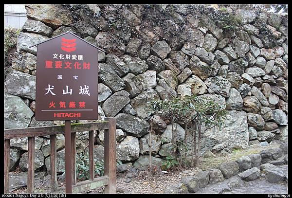 160201 Nagoya Day 2 b 犬山城 (18).jpg
