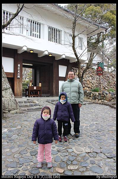 160201 Nagoya Day 2 b 犬山城 (20).jpg