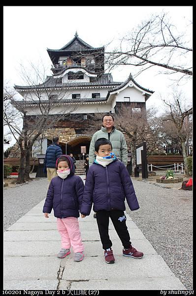 160201 Nagoya Day 2 b 犬山城 (27).jpg