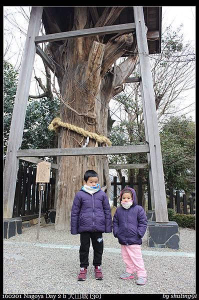 160201 Nagoya Day 2 b 犬山城 (30).jpg