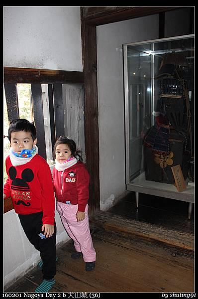 160201 Nagoya Day 2 b 犬山城 (36).jpg
