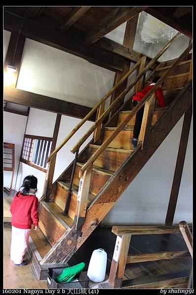 160201 Nagoya Day 2 b 犬山城 (41).jpg